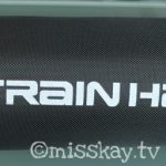 Train Hard Nackenrolle