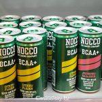 NOCCO FIBO 2015